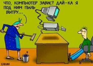 humor-01